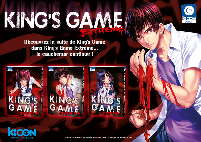 [MANGA] King's game KingsGameExtreme_big