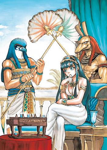 [Manga] Reine d'Egypte, Tome 1 Image-1479985071