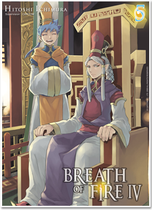 Breath of Fire IV T05