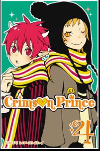 Crimson Prince T04