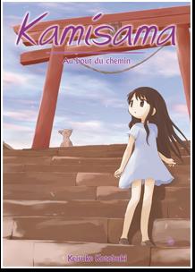 Kamisama - Au bout du chemin