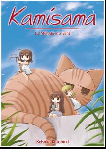 Kamisama - La Mélodie du vent