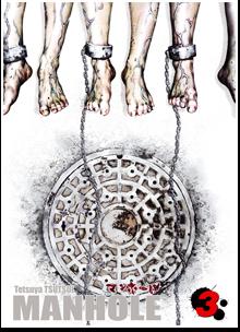 Manhole T03