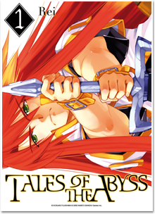 Tales of the Abyss T01