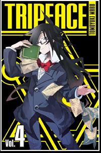 Tripeace T04