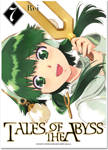 Tales of the Abyss T07