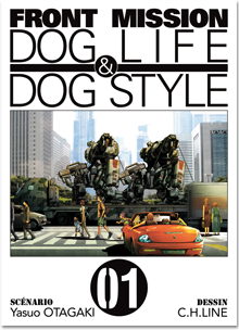 Front Mission Dog Life & Dog Style T01