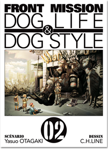 Front Mission Dog Life & Dog Style T02