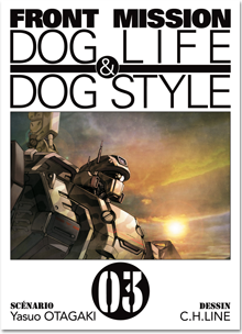 Front Mission Dog Life & Dog Style T03