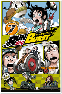 Run day Burst T07