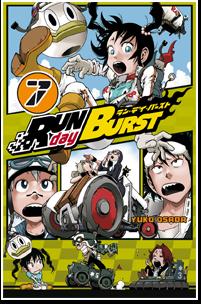 Run day Burst T07