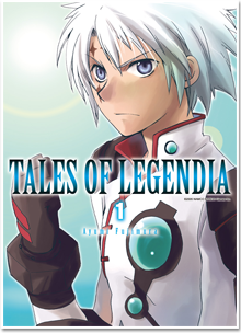 Tales of Legendia T01