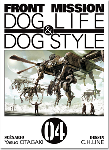 Front Mission Dog Life & Dog Style T04