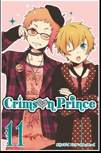 Crimson Prince T11