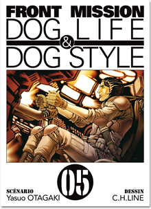 Front Mission Dog Life & Dog Style T05