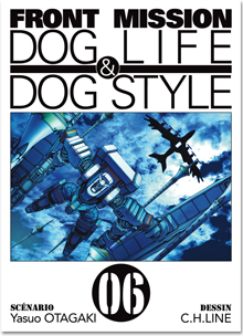 Front Mission Dog Life & Dog Style T06