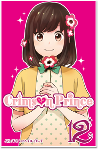 Crimson Prince T12