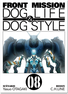 Front Mission Dog Life & Dog Style T08