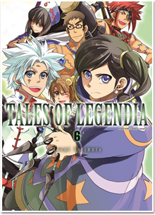 Tales of Legendia T06