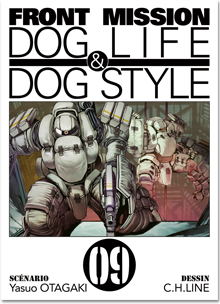 Front Mission Dog Life & Dog Style T09