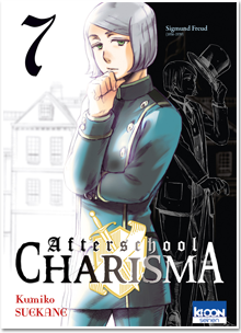 Afterschool Charisma T07