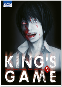 King's Game T05