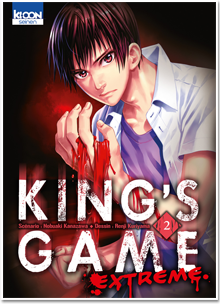 King's Game Extreme T02
