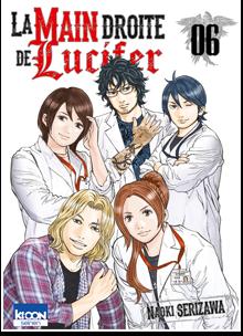 La Main droite de Lucifer T06