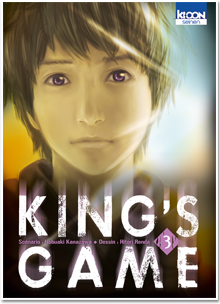 King's Game T03