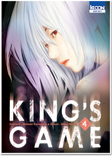 King's Game T04