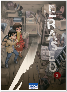 Erased T02