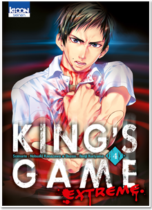 King's Game Extreme T04
