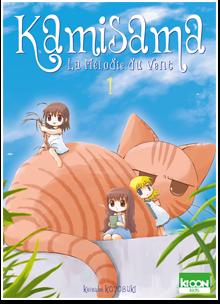 Kamisama - Nouvelle édition T01