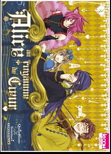 Alice au royaume de Cœur T03