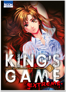 King's Game Extreme T05