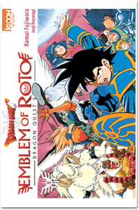 Dragon Quest - Emblem of Roto T08
