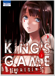 King's Game Origin T02
