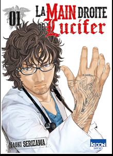 La Main droite de Lucifer T01