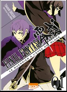 Final Fantasy Type-0 - Le Guerrier à l'épée de glace T01