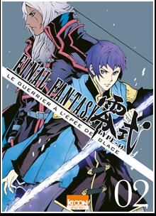 Final Fantasy Type-0 - Le Guerrier à l'épée de glace T02