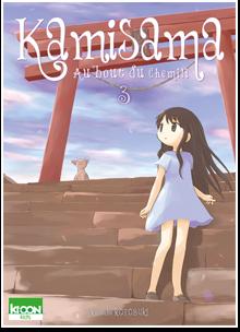 Kamisama - Nouvelle édition T03