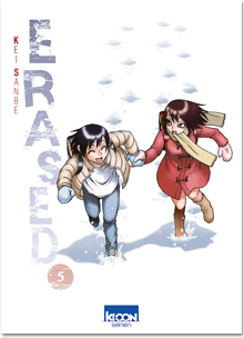 Erased T05