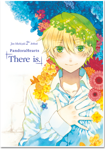 Pandora Hearts Artbook 2 - There is.