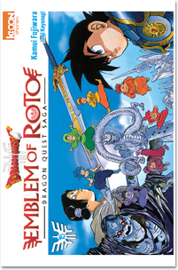 Dragon Quest - Emblem of Roto T15