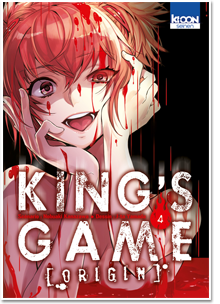 King's Game Origin T04