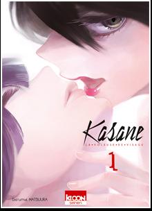 Kasane - La Voleuse de visage T01
