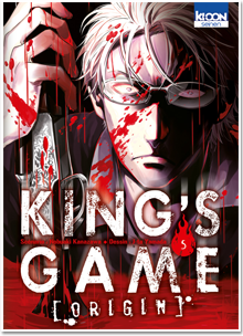 King's Game Origin T05