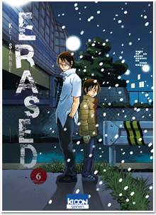 Erased T06