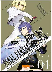 Final Fantasy Type-0 - Le Guerrier à l'épée de glace T04