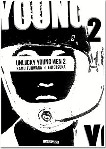 Unlucky Young Men - Latitudes T02